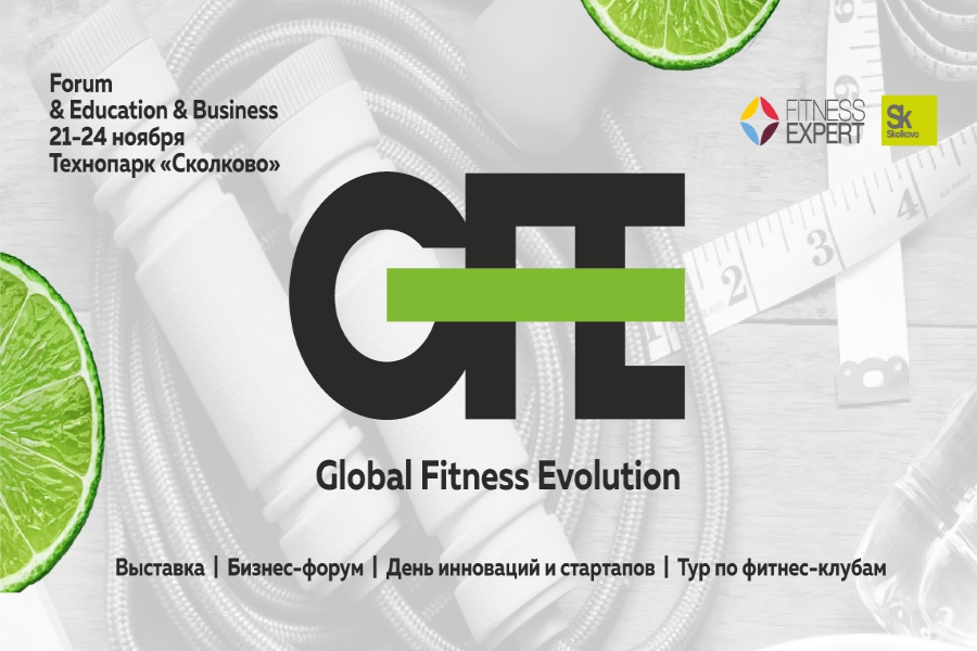 Global Fitness Evolution 2019